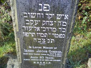 Gordon, Isaac Jacob